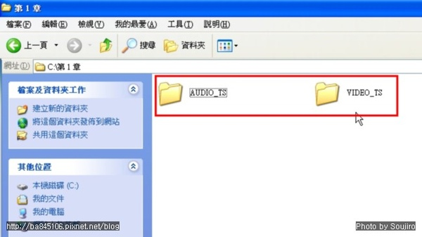 VCD轉DVD (36).jpg