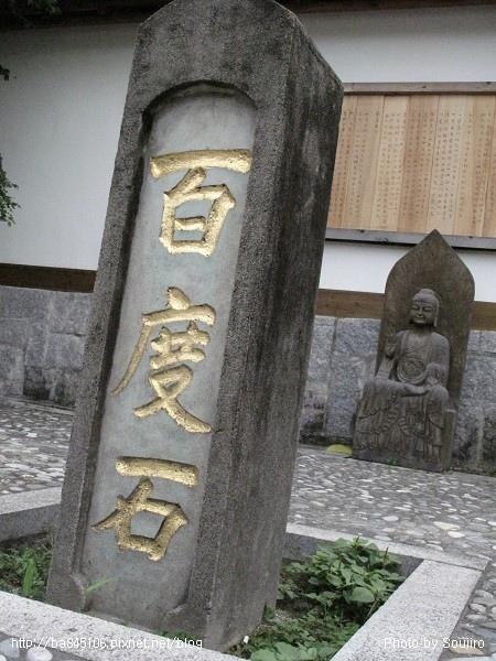 花蓮三日.02-02.三級古級.吉安慶修院 (2).jpg