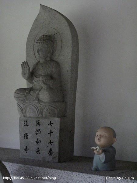 花蓮三日.02-02.三級古級.吉安慶修院 (6).jpg