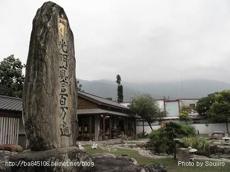 花蓮三日.02-02.三級古級.吉安慶修院 (8).jpg