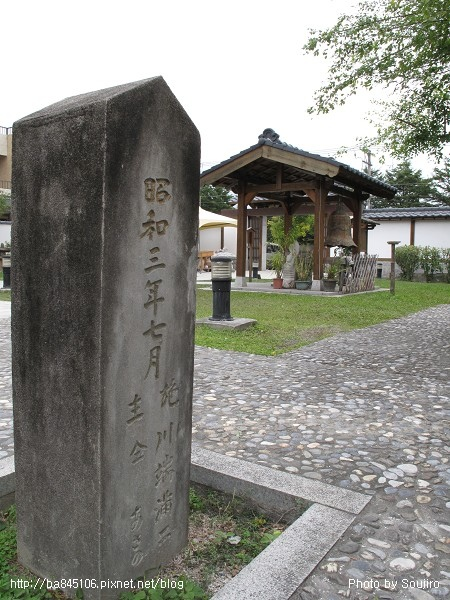花蓮三日.02-02.三級古級.吉安慶修院 (14).jpg