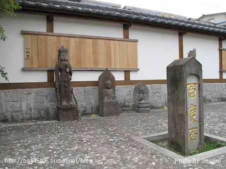 花蓮三日.02-02.三級古級.吉安慶修院 (18).jpg