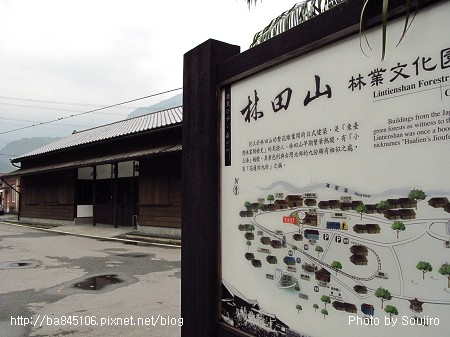 花蓮三日.02-05-1.林田山 (3).jpg