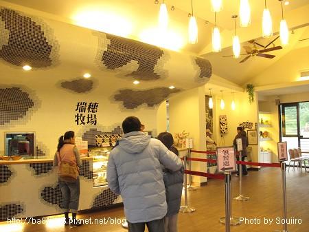 花蓮三日.02-07.瑞穗農場 (17).jpg