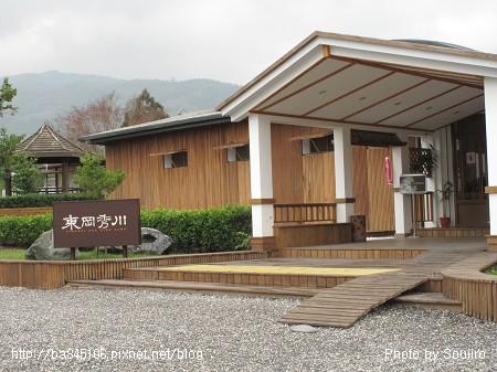 花蓮三日.02-08.個人風呂.風岡秀川 (1).jpg