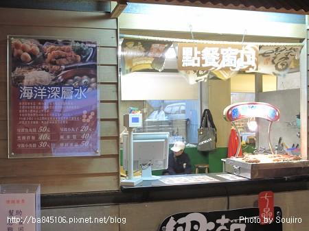 花蓮三日.03-06.七星柴魚博物館 (7).jpg