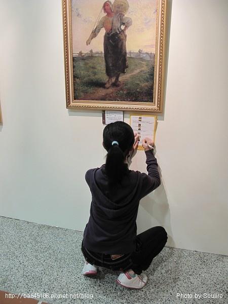 米勒畫展 (2).jpg