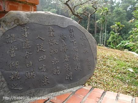 苑裡.華陶窯 (18).jpg
