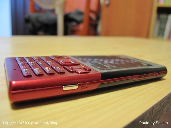 Sony Ericsson T700-07