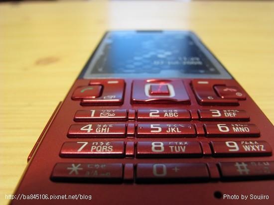 Sony Ericsson T700-15