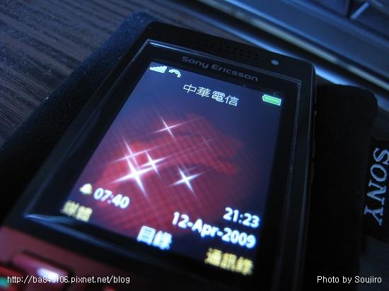 Sony Ericsson T700.復活節主題.jpg