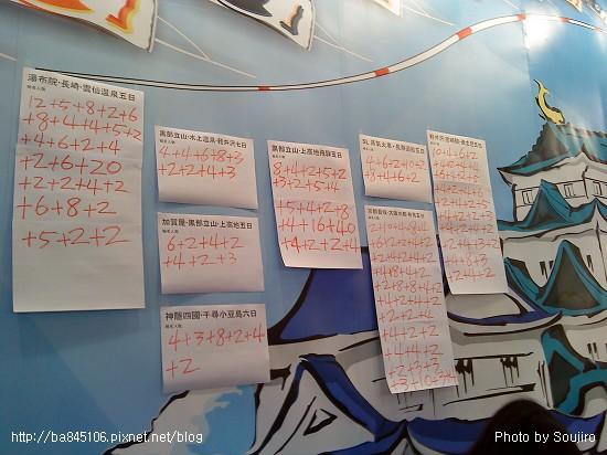 2009.台中旅展.D4.jpg