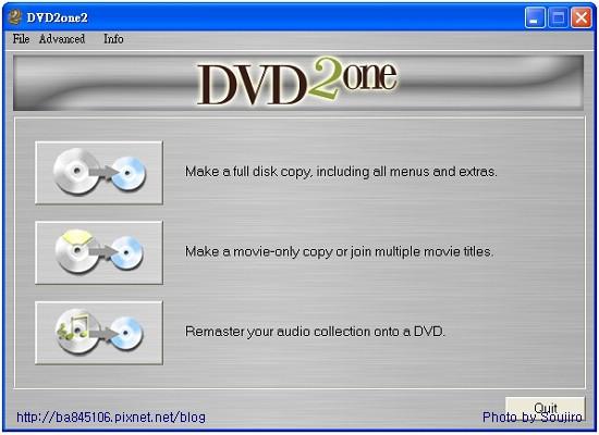 DVD2one.DVD壓縮.jpg
