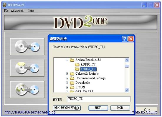 DVD2one.DVD壓縮 (1).jpg