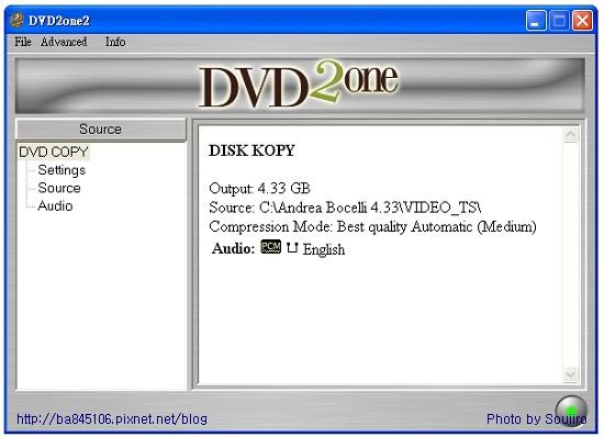 DVD2one.DVD壓縮 (2).jpg