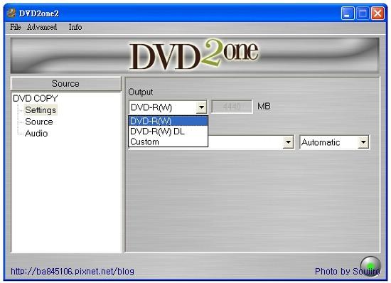DVD2one.DVD壓縮 (4).jpg