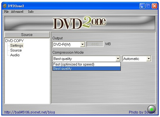 DVD2one.DVD壓縮 (5).jpg