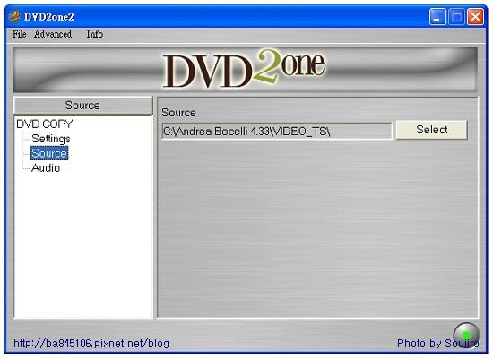 DVD2one.DVD壓縮 (7).jpg