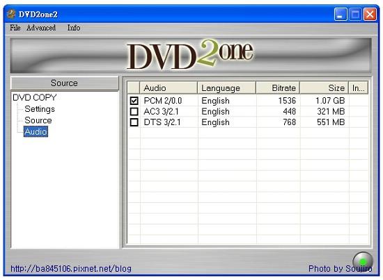 DVD2one.DVD壓縮 (8).jpg