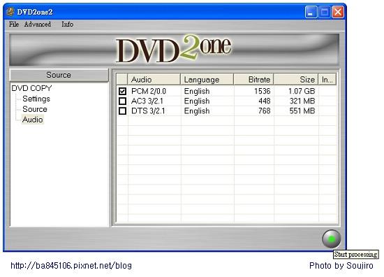 DVD2one.DVD壓縮 (9).jpg