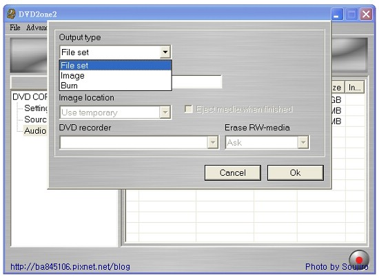DVD2one.DVD壓縮 (11).jpg