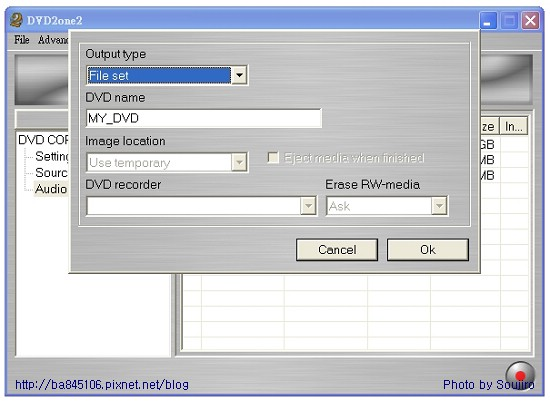 DVD2one.DVD壓縮 (13).jpg