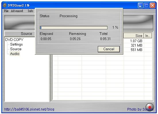 DVD2one.DVD壓縮 (15).jpg