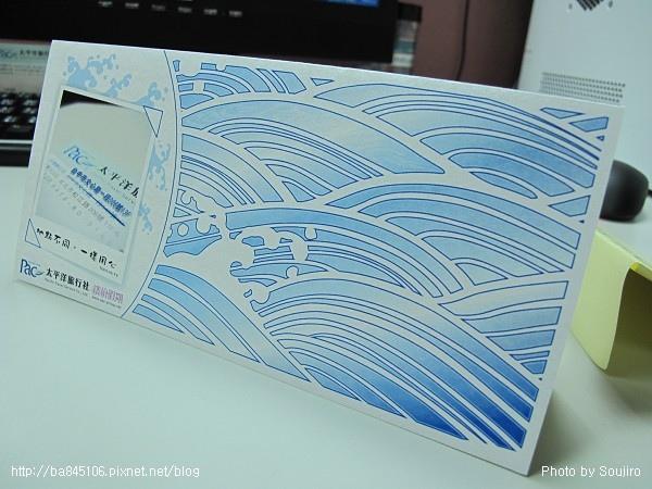 萬用卡設計 (2).jpg