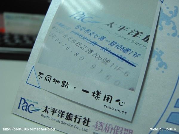 萬用卡設計 (9).jpg