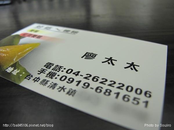 紅豆粳粽 (3).jpg