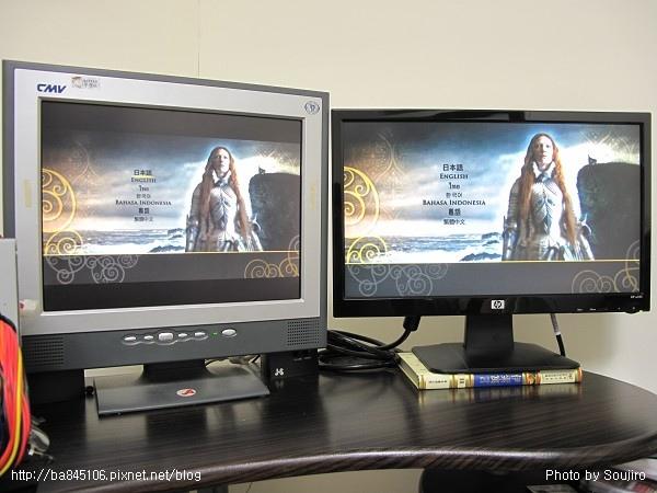 雙螢幕電腦 (3).jpg