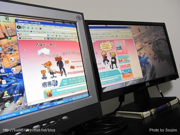 雙螢幕電腦 (13).jpg