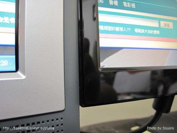 雙螢幕電腦 (15).jpg