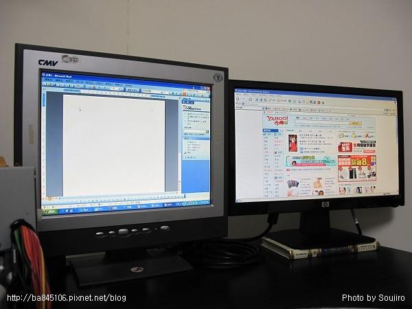 雙螢幕電腦 (16).jpg