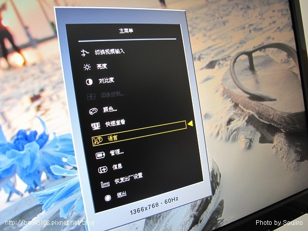 雙螢幕電腦 (21).jpg