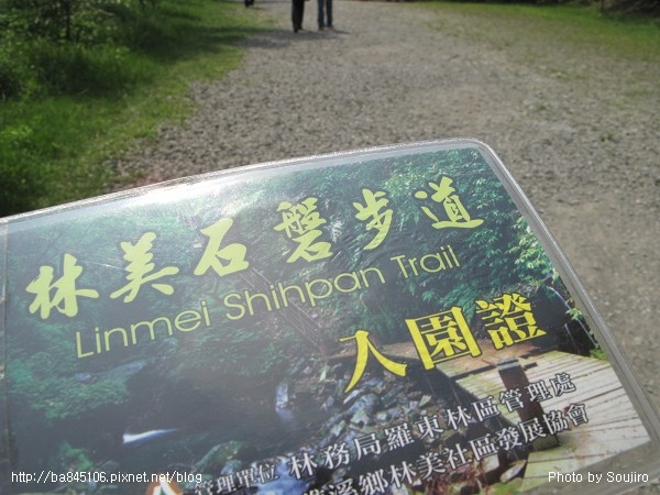 D1-06林美石盤步道 (5).jpg