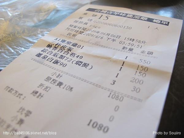 D1-07甕窯雞 (13).jpg