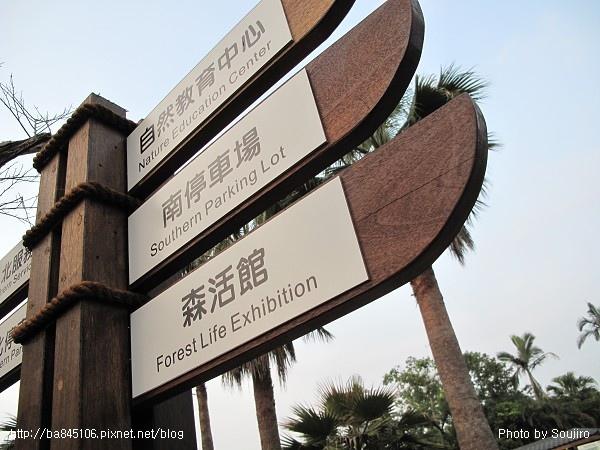 D1-08羅東林業文化園區 (1).jpg