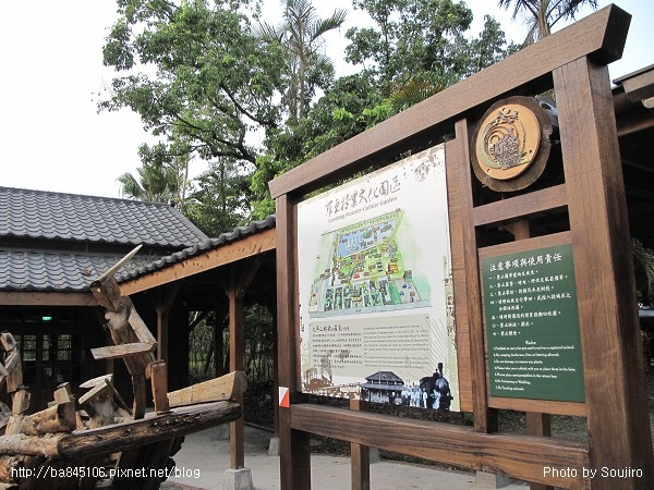 D1-08羅東林業文化園區 (5).jpg