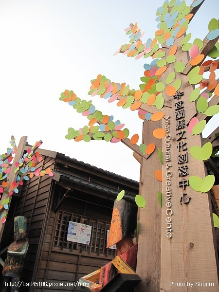 D1-08羅東林業文化園區 (29).jpg