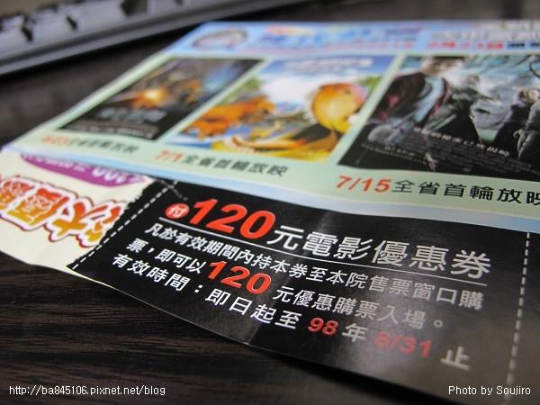 變形金剛.復仇之戰.只要120元 (16).jpg