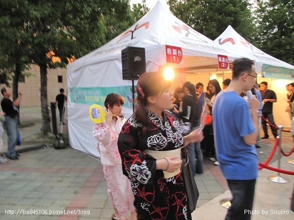 090704.飛鳥涼台北演唱會 (75).jpg