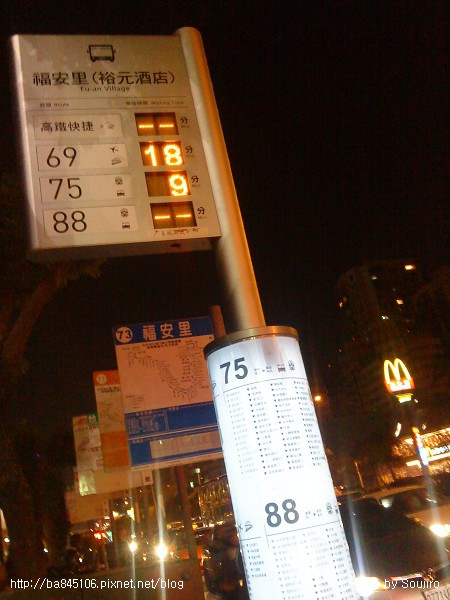 台中市公車站牌.jpg
