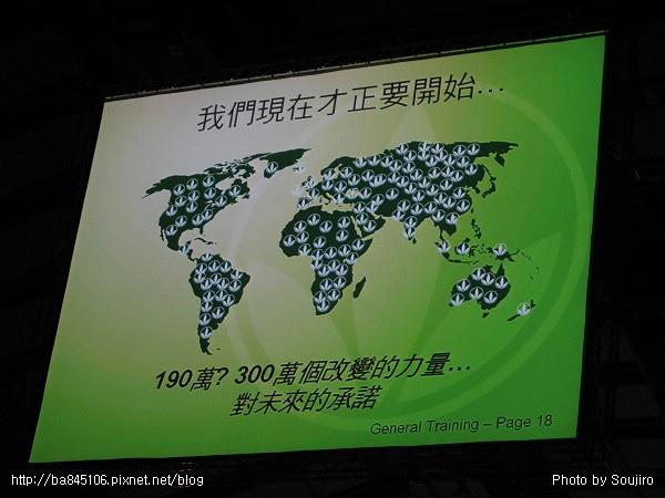 100116.賀寶芙台灣香港風尚之旅 (67).jpg