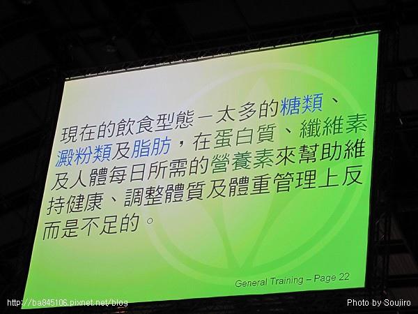 100116.賀寶芙台灣香港風尚之旅 (70).jpg
