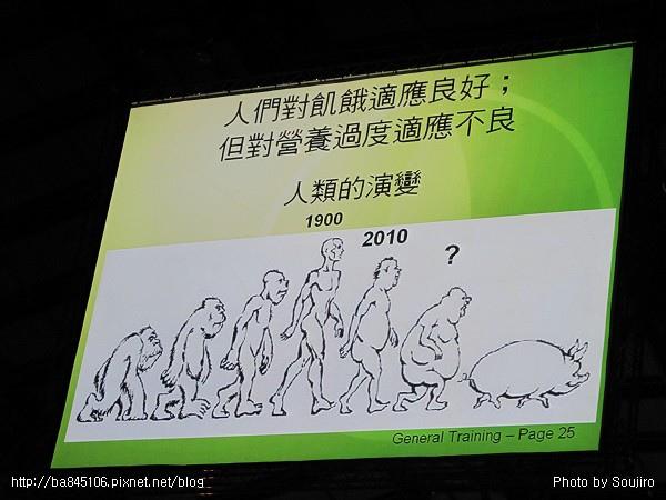 100116.賀寶芙台灣香港風尚之旅 (73).jpg