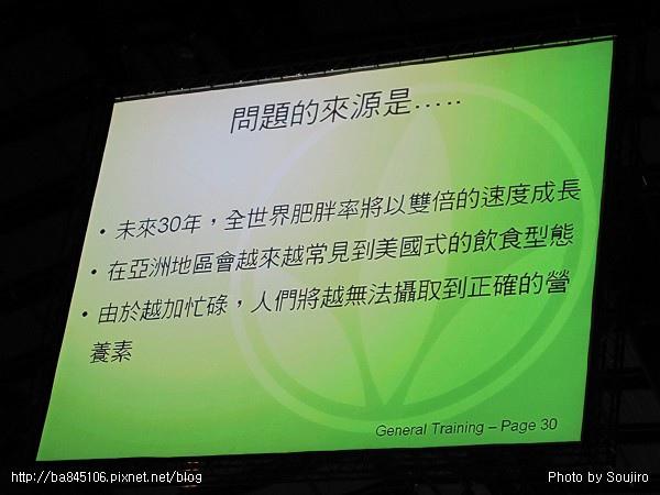 100116.賀寶芙台灣香港風尚之旅 (78).jpg