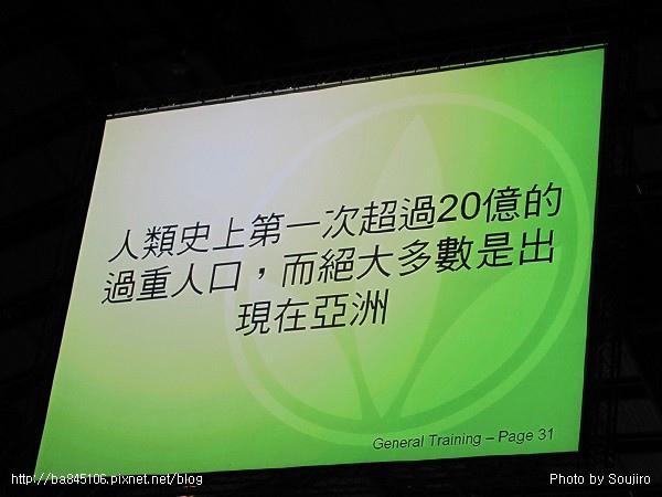 100116.賀寶芙台灣香港風尚之旅 (79).jpg