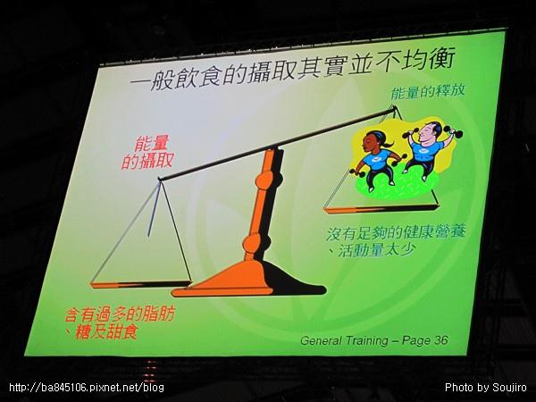 100116.賀寶芙台灣香港風尚之旅 (82).jpg