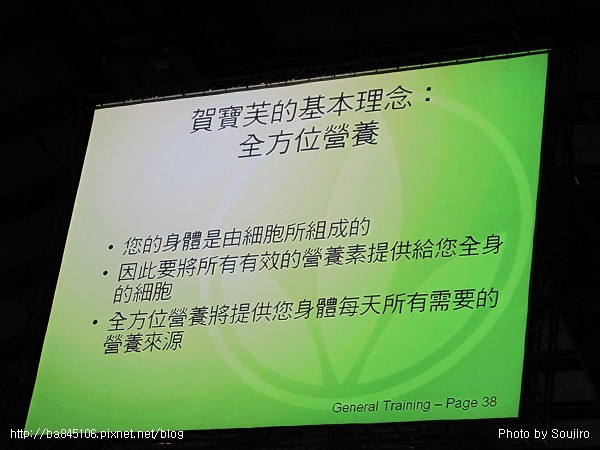 100116.賀寶芙台灣香港風尚之旅 (84).jpg
